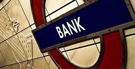 开通香港银行个人账户