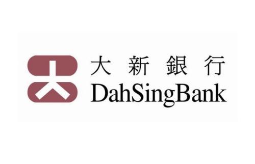 香港大新银行开户