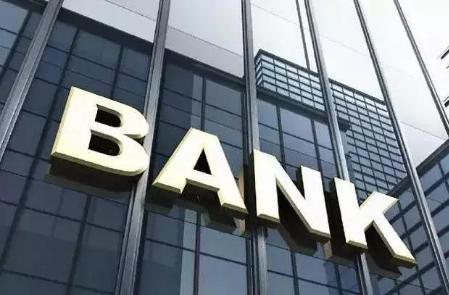 香港银行开户难