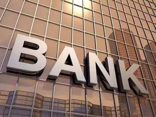 香港银行开户所需条件