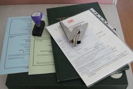 个人在香港银行开户所需文件