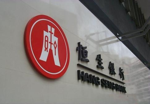 香港恒生银行公司开户