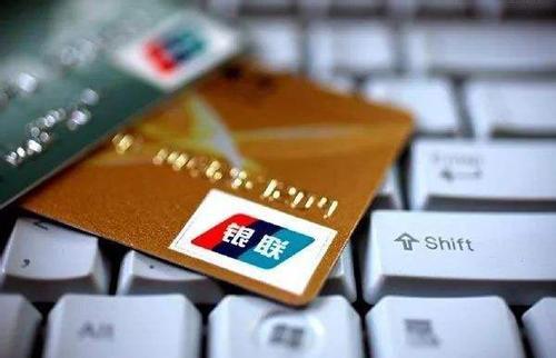 开香港银行个人账户
